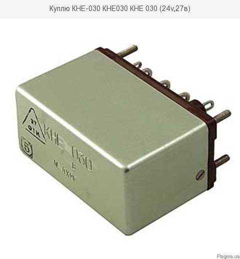 Продам конденсаторы км в ульяновске
